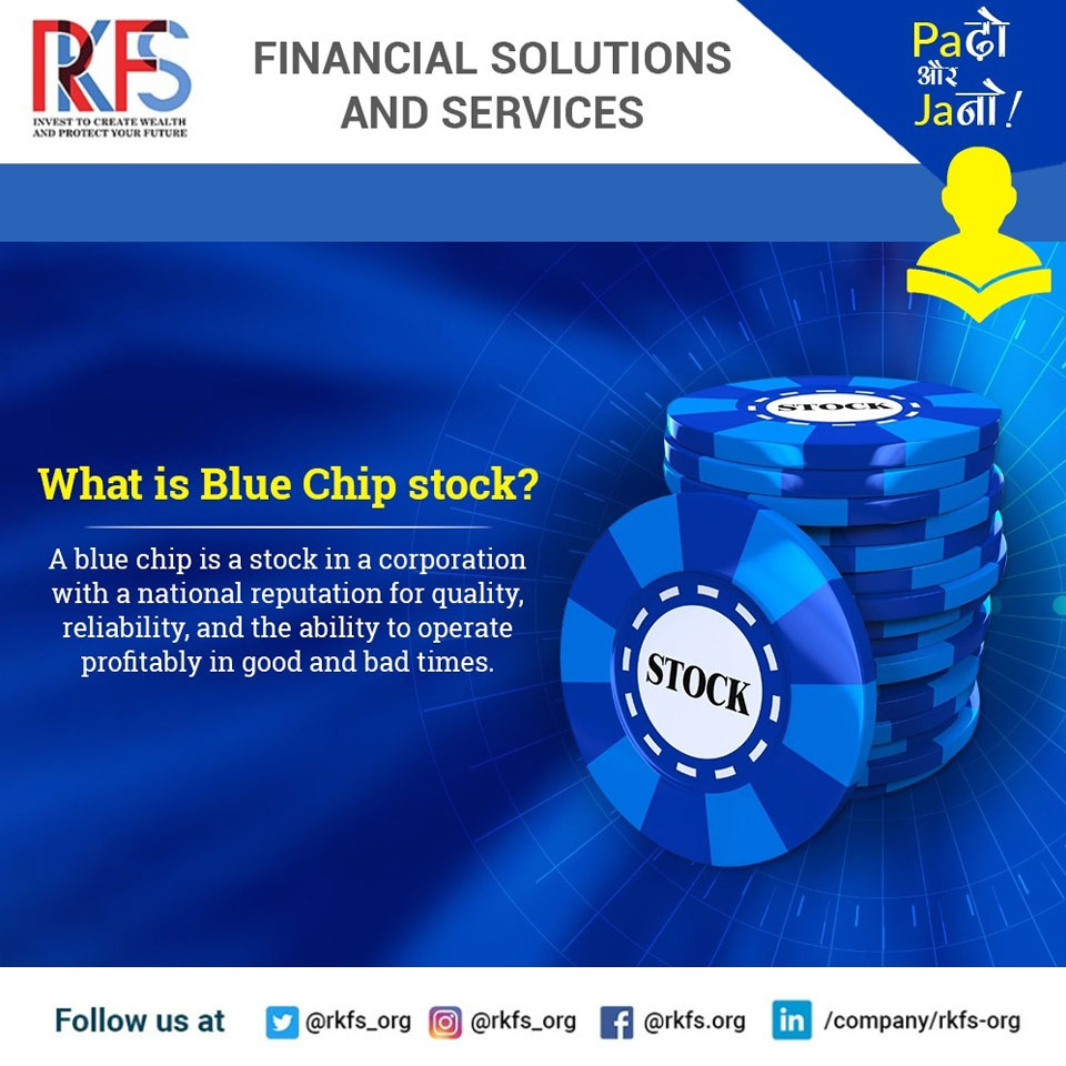 blue-chip-stock