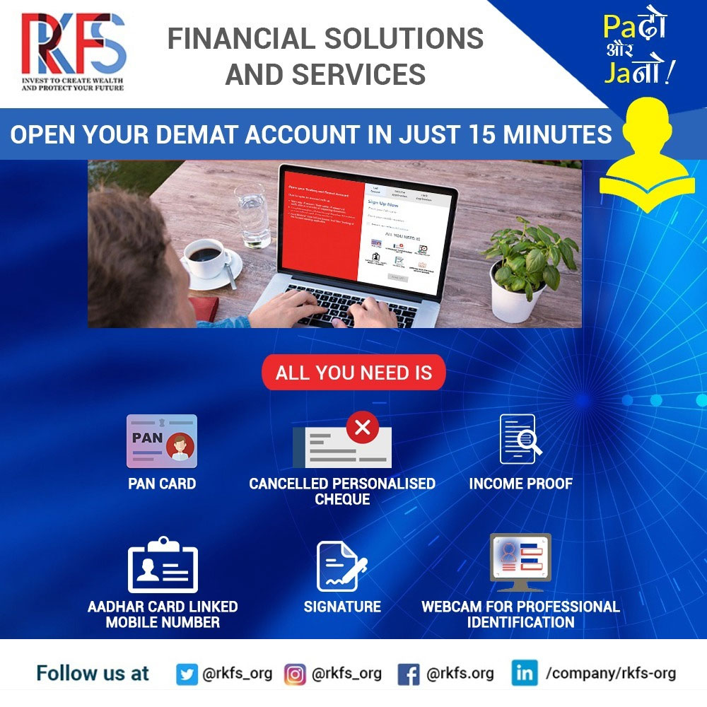 open your demat account in just 15 minutes